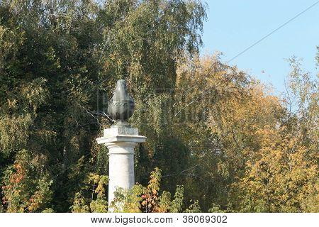 Lighthouse At Kuskovo Estate