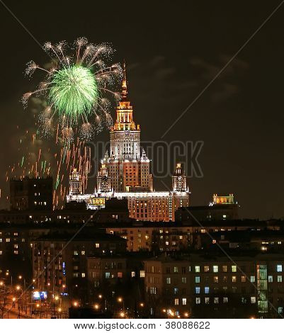 M. V. Lomonosov Moscow State University And Holiday Fireworks. Defender Of The Fatherland Day. Febru