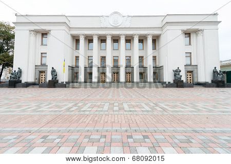 Parliament Of Ukraine (verkhovna Rada) In Kiev, Ukraine