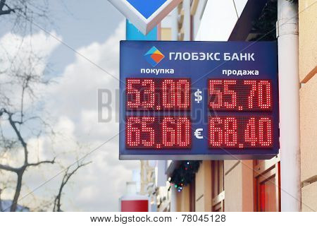 Perm, Russia - Dec 9, 2014: Display Globex Bank With Red Digits Exchange Rates - Dollar And Euro. Du