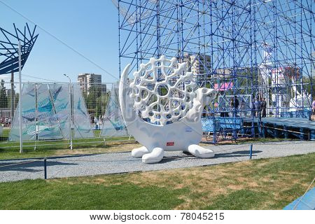 Perm, Russia - Jun 11, 2013: Sculpture Made Of Foam Perm Bestiary On Festival White Nights In Perm