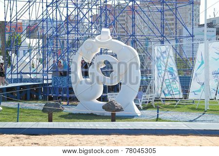 Perm, Russia - Jun 11, 2013: Sculpture Of Styrofoam On Festival White Nights In Perm.