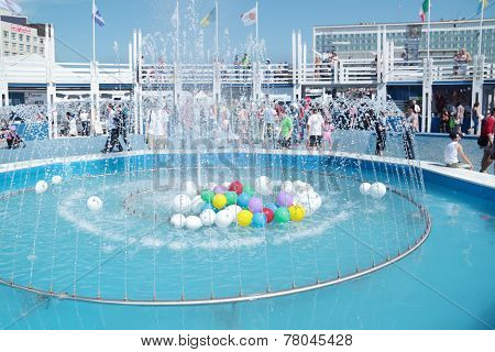 Perm, Russia - Jun 11, 2013: Round Fountain With Colored Balloons At City Esplanade
