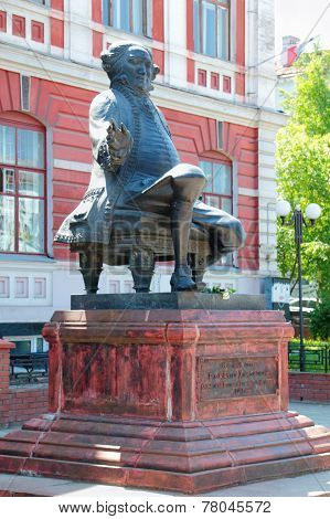 Perm, Russia - Jun 11, 2013: Monument To Doctor Fyodor Grail In Perm. He Was Founder Of Perm Provinc