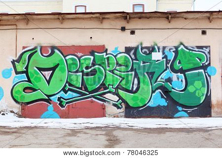 Perm, Russia - Apr,25, 2014: Graffiti On Garage. Biggest Graffiti Wall Of Russia Is Located In Perm