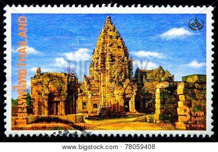 Postage Stamp Thailand Phanom Rung