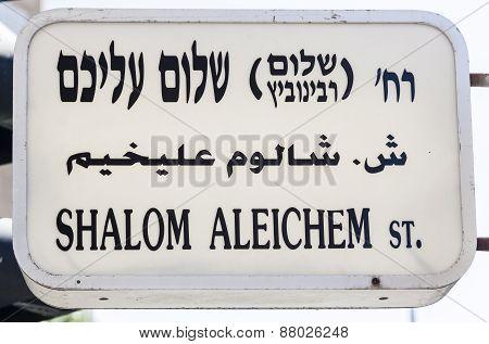 Shalom Aleichem Street Name Sign. Tel Aviv, Israel.
