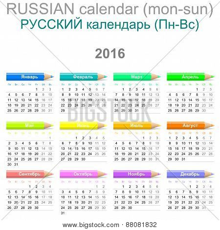 2016 Crayons Calendar Russian Version