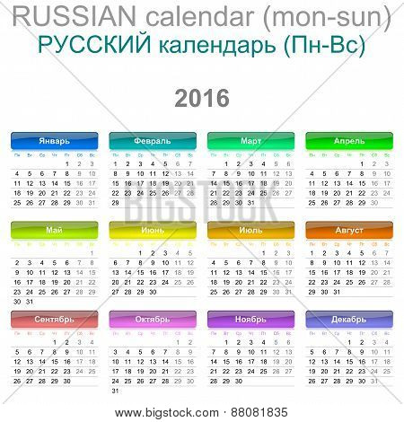 2016 Calendar Russian Language Version Mon - Sun