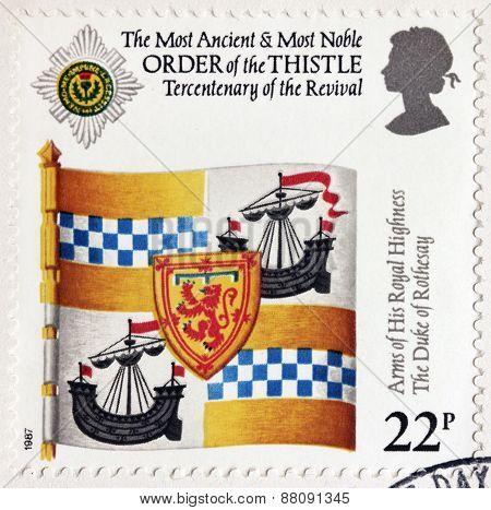 Scottish Heraldic Banner