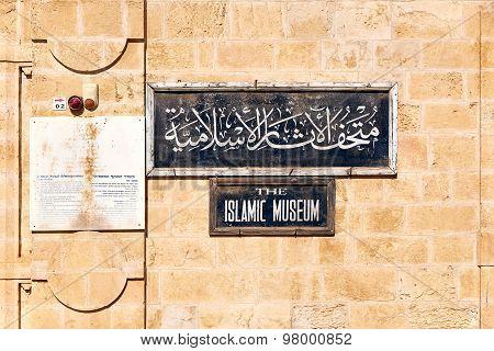 Islamic Museum Sign