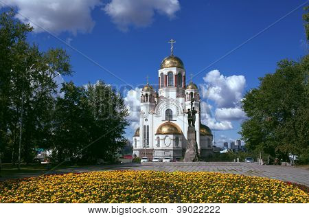 Orthodoxy temple in city of Ekaterinburg