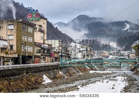 NAGANO, JAPAN - FEB 4, 2013: The small town of Shibu Onsen in Nagano Prefecture. The town is famed for the numerous historic bath houses located there.
