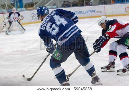 Denis Mosalyov (54) Forward Of Dynamo Team