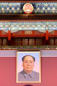 BEIJING, CHINA - APR 1: Tiananmen exterior with Mao portrait at night on April 1, 2013 in Beijing, C