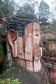 stock photo of emei  - Leshan Giant Buddha in Mt - JPG