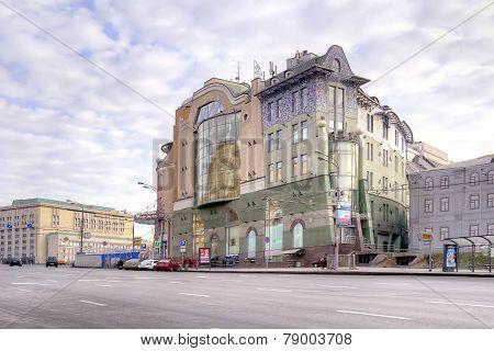 Moscow. Lubyanka Square. Nautilus Shopping Centre