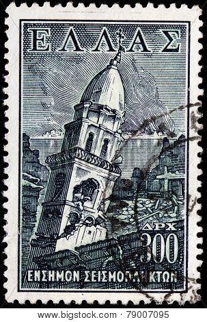Zakynthos Stamp