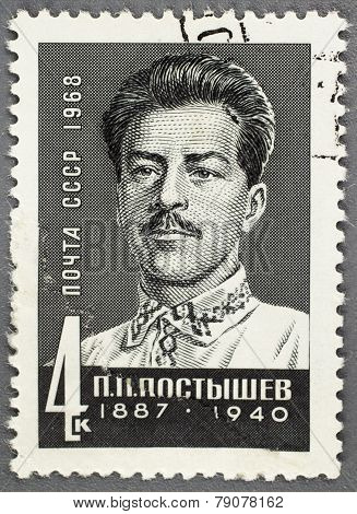 A Post Stamp Printed In Ussr 1968 Shows Portrait P. Postyshev's