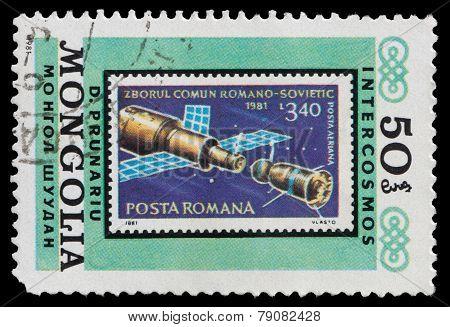 Romanian Cosmonaut D.prunariu