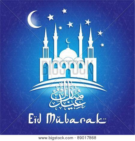 Eid Mibarak greeting card