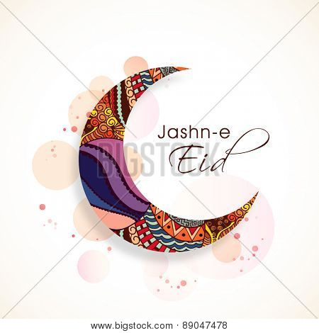 Floral design decorated crescent moon on shiny background for Muslim community festival, Eid Mubarak celebrtion.