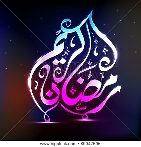 Glossy arabic calligraphy text Ramazan Kareem on shiny colorful background for holy month of muslim community, Ramadan Kareem celebration