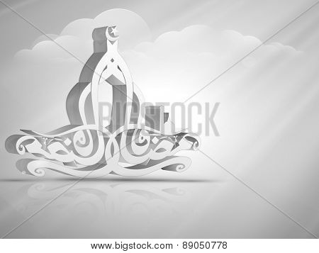 3D arabic calligraphy text Ramadan Kareem on grey cloudy background for islamic holy month of prayer celebration.