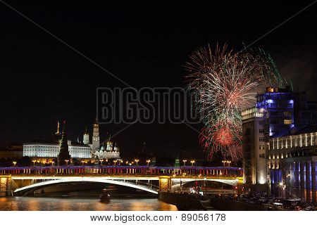 Festive Salute Over The Kremlin In Moscow, Russia