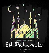 stock photo of ramazan mubarak card  - Greeting Card design with silhouette of mosque and stylish text Eid Mubarak - JPG