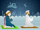 pic of kareem  - Illustration of muslim people in traditional outfit reading Namaaz - JPG