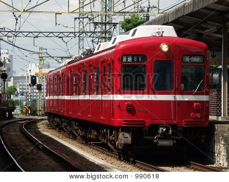 Red Train Kawasakijapan