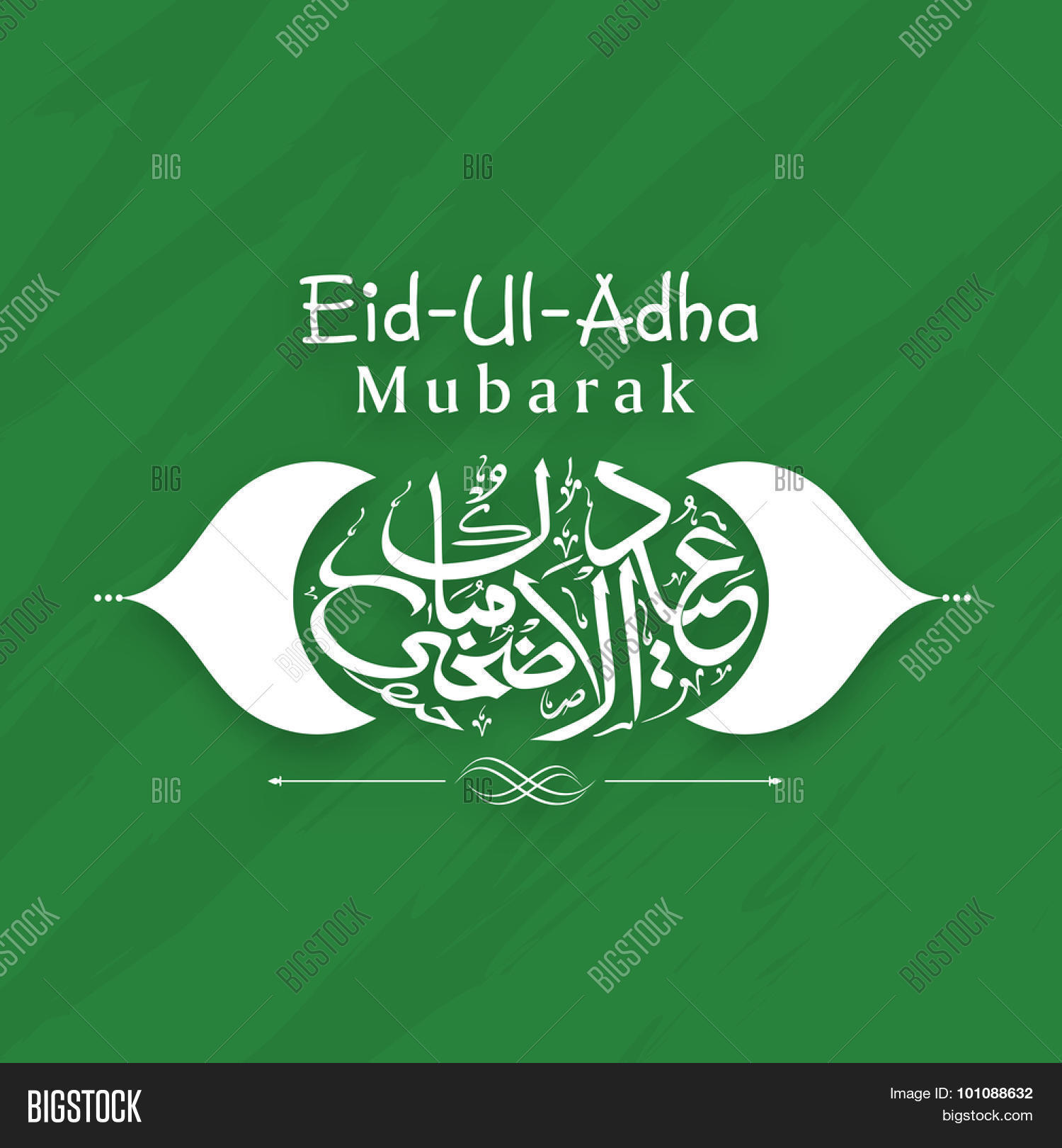 Creative arabic calligraphy text eid ul adha mubarak on
