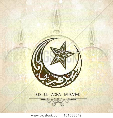 Stylish Arabic Islamic calligraphy of text Eid-E-Qurba and Eid-Ul-Adha in crescent moon and star shape on Mosque and floral design decorated background for Muslim community festival celebration.