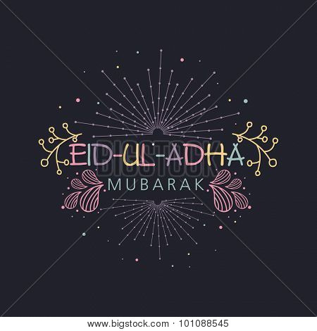 Beautiful greeting card design for muslim community festival of sacrifice, Eid-Ul-Adha celebration.