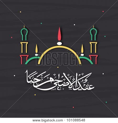 Creative colourful mosque with Arabic calligraphy text Eid-Al-Adha on grey background for Muslim Community Festival of Sacrifice celebration.