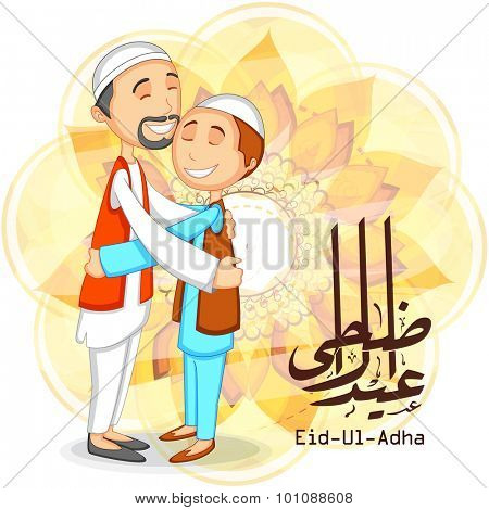 Happy Muslim men hugging each other and Arabic Islamic calligraphy of text Eid-Ul-Adha on floral design decorated background for Festival of Sacrifice celebration.
