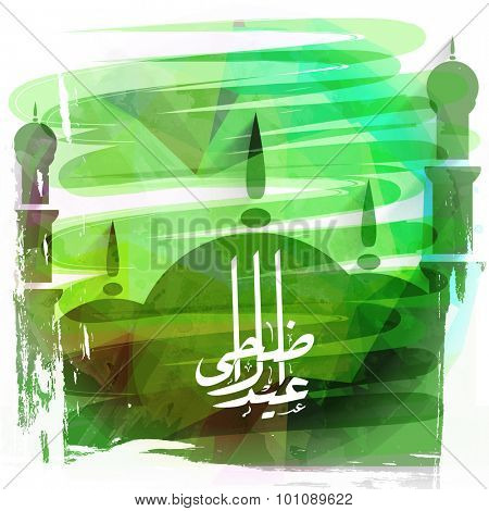 Creative Mosque with Arabic Islamic calligraphy of text Eid-Al-Adha on stylish green background for Muslim community Festival of Sacrifice celebration.
