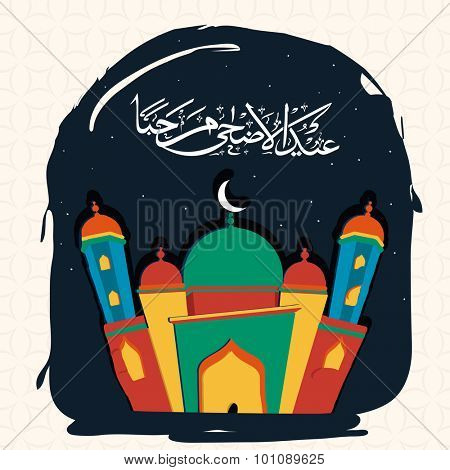 Colourful creative Mosque with Arabic calligraphy text Eid-Al-Adha Marhaba on stylish background for Muslim Community Festival of Sacrifice celebration.