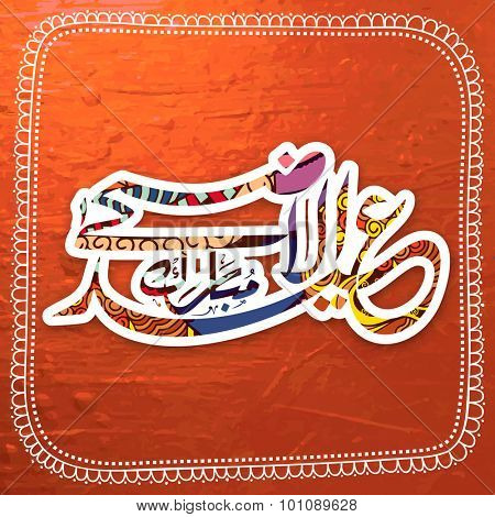 Creative colourful Arabic Islamic calligraphy of text Eid-Al-Adha Mubarak on stylish glossy background for Muslim community Festival of Sacrifice celebration.