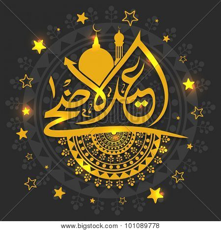Beautiful golden Arabic Islamic calligraphy of text Eid-Al-Adha with Mosque on floral design decorated background for Muslim community Festival of Sacrifice celebration.