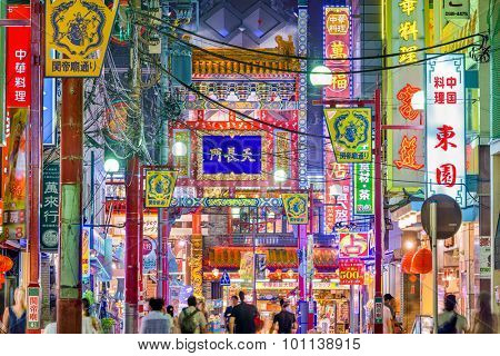 YOKOHAMA, JAPAN - AUGUST 15, 2015: Yokohama's Chinatown district at night. It is the largest Chinatown in Japan.