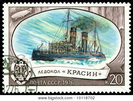 Vintage  Postage Stamp. Icebreaker