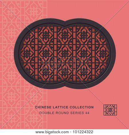 Chinese window tracery double round frame 44 diamond round