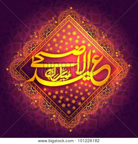 Elegant greeting card with glossy Arabic Islamic calligraphy of text Eid-Al-Adha Mubarak on beautiful floral design decorated background for Muslim community Festival celebration.