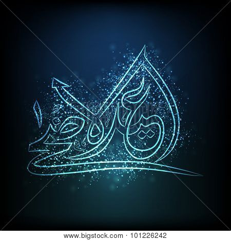 Elegant shiny Arabic calligraphy text Eid-Al-Adha on blue background for Muslim Community Festival of Sacrifice celebration.