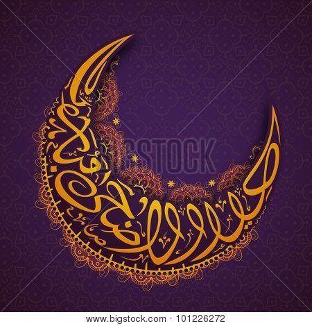 Arabic Islamic calligraphy of text Eid-Al-Adha Mubarak in creative floral design decorated crescent moon shape for Muslim community Festival of Sacrifice celebration.
