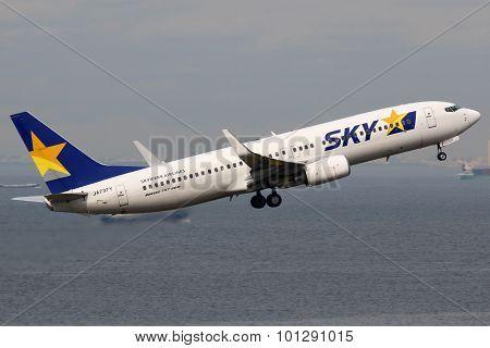 Skymark Airlines Boeing 737-800 Airplane Tokyo Haneda Airport