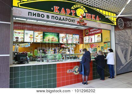 Moscow, Russia - 04.20.2015. Kroshka Kartoshka -little-potatoes - The Russian Network Of Fast Food O