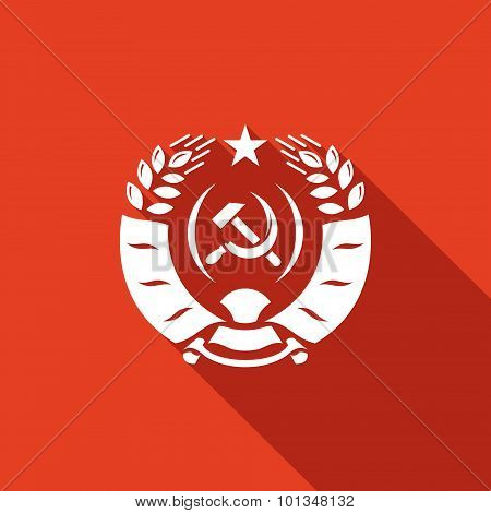 Coat Of Arms Ussr Icon. Vector Illustration.